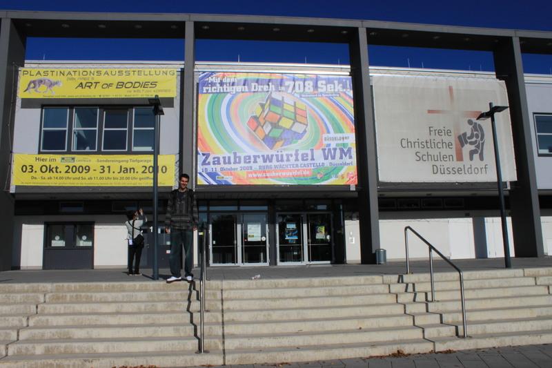 Intrare Campionatul Mondial de cub Rubik 2009