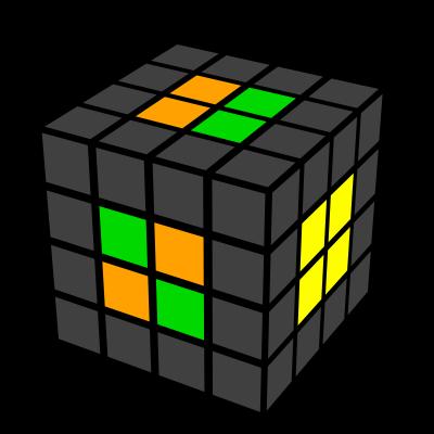 Cub 4x4x4 ultimele 2 centre 1