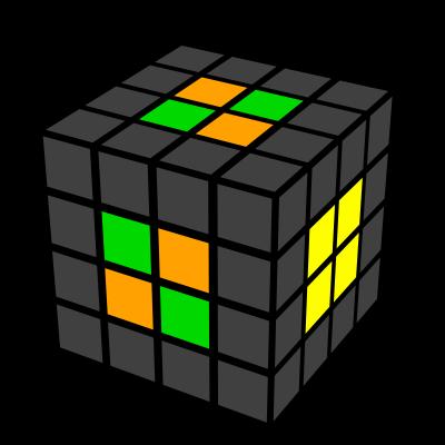 Cub 4x4x4 ultimele 2 centre 2