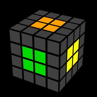 Cub 4x4x4 ultimele 2 centre 5